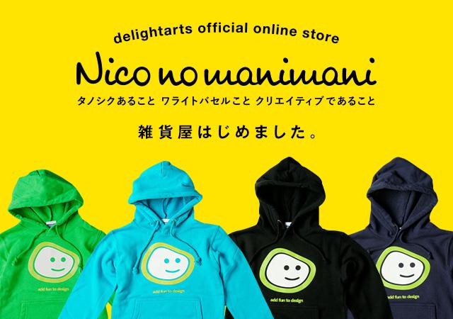 delightarts official online store - Nico no manimani